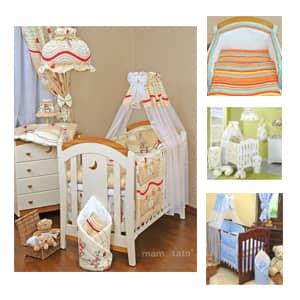 Otroška posteljnina - 4 Delna akcija