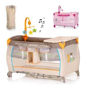 Prenosljive posteljice Hauck Babycenter ugodno