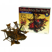 Didaktična Igrača Mehano Da Vinci - Čoln na Pedala E273