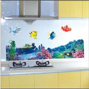 Stenske Nalepke za Otroke - Nemo - TC918B - 33x60cm